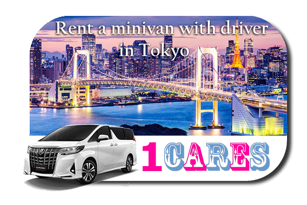 Hire a minivan with driver in Tokyo