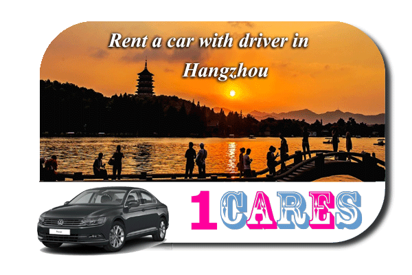 Rent a car with driver in Hangzhou
