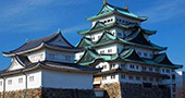 View of the  Nagoya Castle